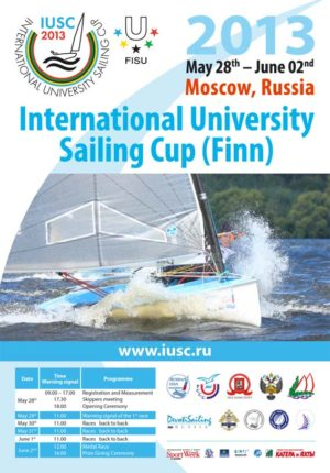 Invitation to International University Sailing Cup in Finns