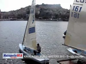 Finn Masters 2015 - Kavala - Tag 4